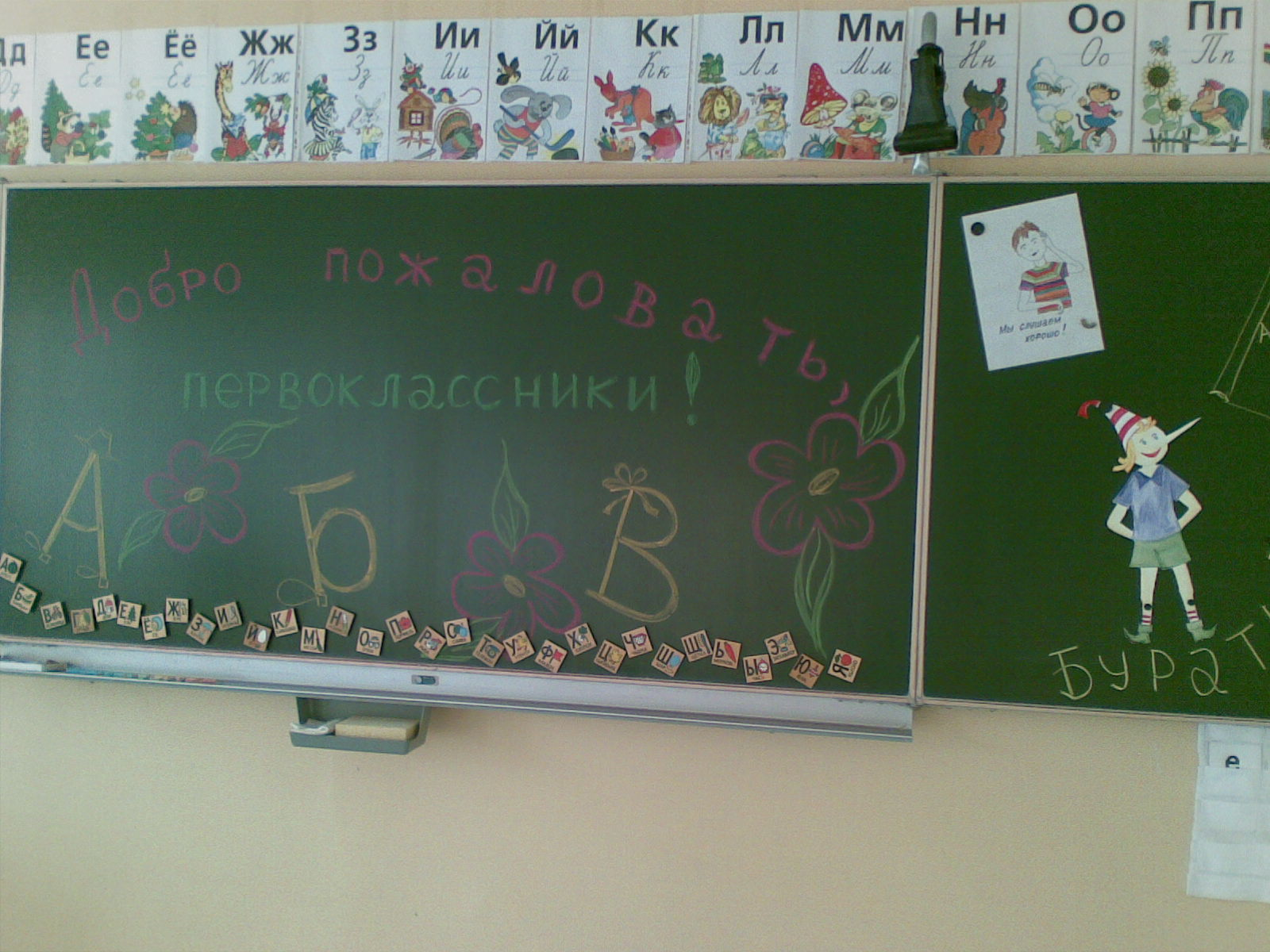 kindergärten city baerwaldstr