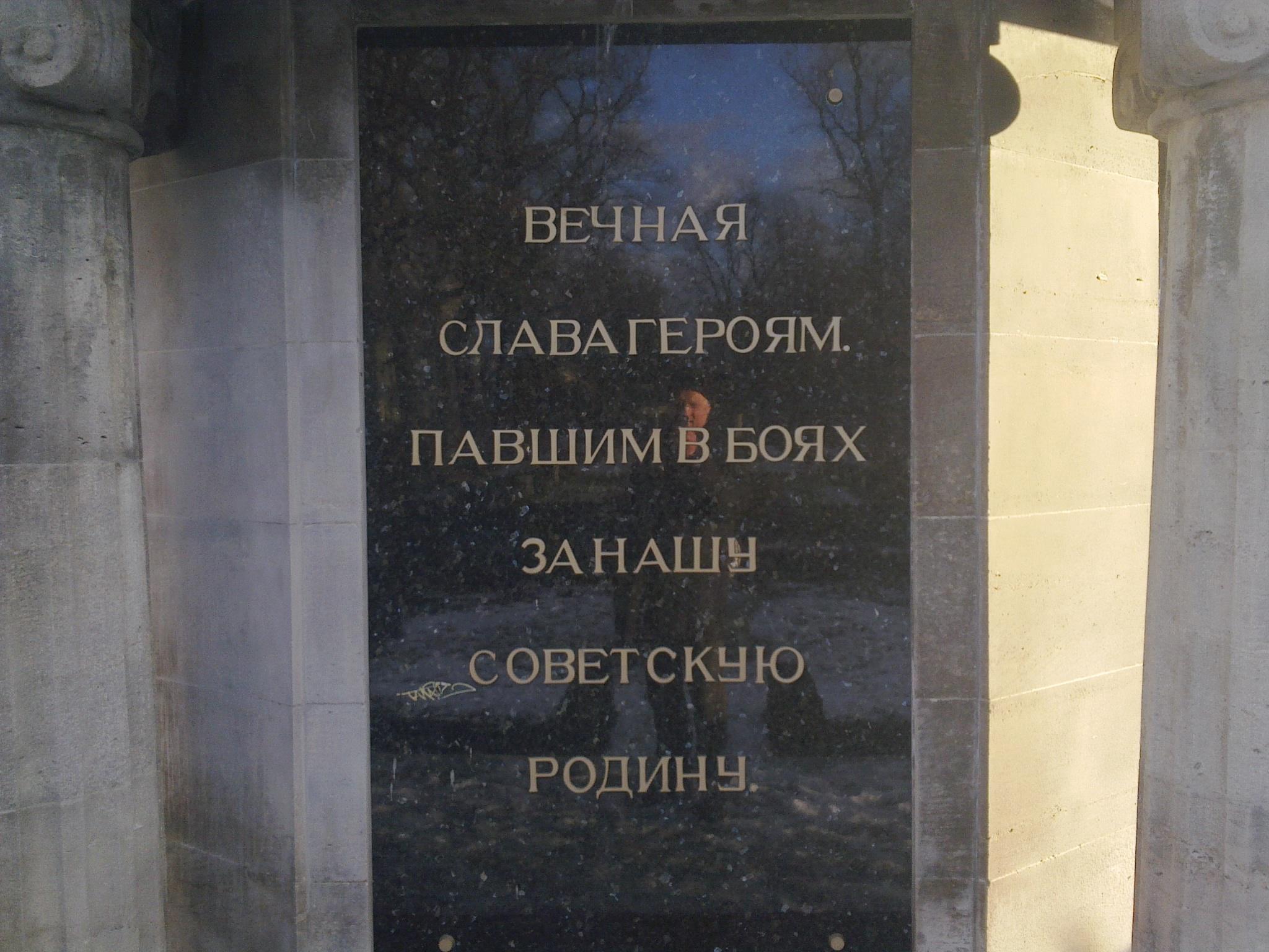 ewiger-ruhm-fur-die-sowjetische-heimat-150220121584.jpg
