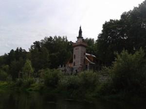Kirche Moskwa2014-08-14 13.22.42